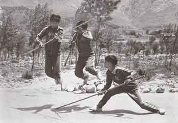 Photo of self defense.